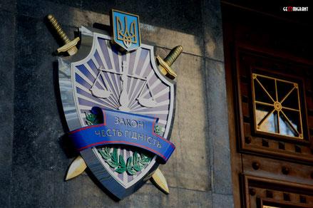 Прокуратуру Одесской области возглавит Зураб Адеишвили