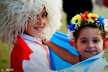 «Грузия глазами украинцев»
