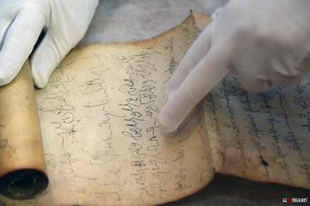В Грузии обнаружены уникальные церковные манускрипты
