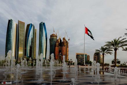 В Абу-Даби открывается посольство Грузии а в Дубаи генеральное консульство