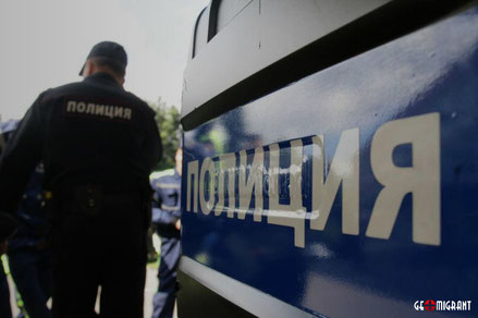 В Москве застрелен Грузинский бизнесмен