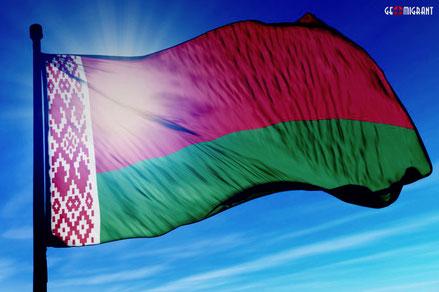 Беларусь открывает посольство в Грузии