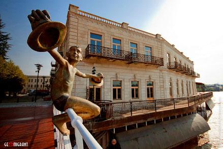 Кутаиси: «Город курорт»