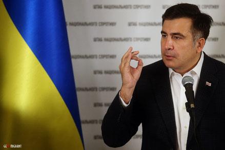 Опубликовано видео со скандальной цитатой Саакашвили