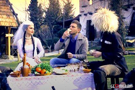 «Еда, Я люблю тебя» В Тбилиси