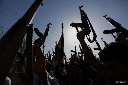В Тбилиси будет презентована книга «Терроризм и Теракты»