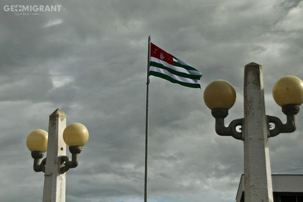 Абхазия примет Чемпионат Мира по футболу среди непризнанных сборных