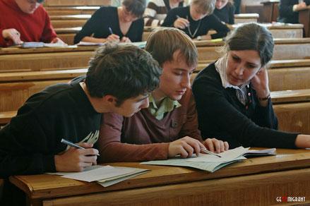 В Грузии создана система поиска грантов для желающих учиться заграницей