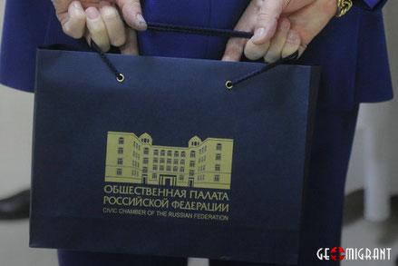 Грузинские школы получили обучающие программы по Русскому языку в рамках проекта «Русский уголок»