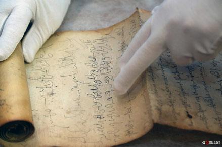 Грузинский Алфавит в списке мирового наследия