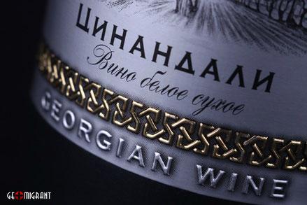 Старейшее Грузинское вино от «Chateau Gurdjaani» получил новый уникальный дизайн