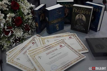 Молодёжь Грузии получила дипломы об окончании курсов русского языка
