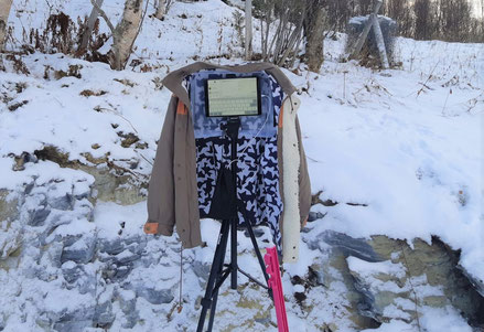 iPad with weather-resistant shelter and heating ;-) www.equidemia.com