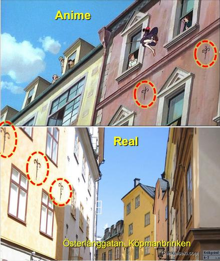 """『魔女の宅急便』スウェーデン、ストックホルムのガムラスタン旧市街。 Inspirational location in Gamla Stan, Stockholm, Sweden on the Ghibli """"Kiki's Delivery Service""""."""