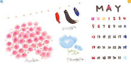 つつじにネモフィラ・・・。5月のように多種多様な花が咲き乱れる「令和」になりますように!