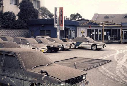 写真5 1991年9月16日島原栄町の降灰(撮影:陶野郁雄)