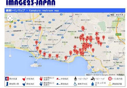 鎌倉市トイレマップ