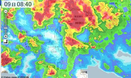 Yahoo! 雨雲ズームレーダー