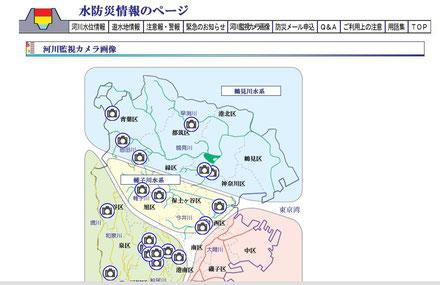 横浜市の水防災情報