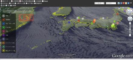 台風リアルマップ情報(グーグルアース)