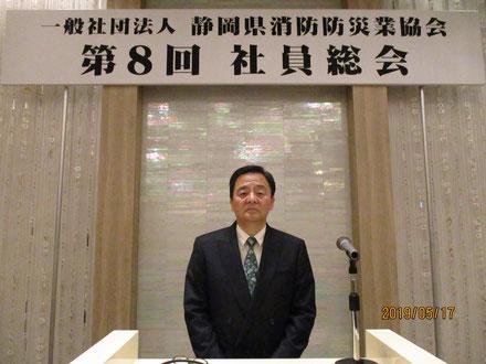 令和元年5月17日グランディエールブケトーカイにて第8回社員総会が行われました。