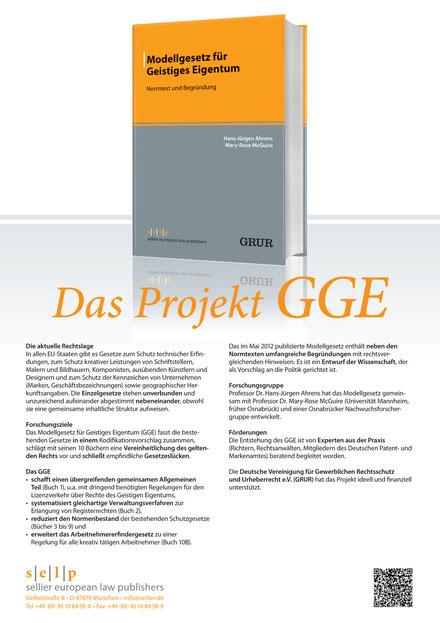 Modellgesetz für Geistiges Eigentum, 2012