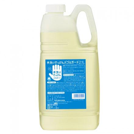 シャボン玉石けん 手洗いせっけんバブルガード2.1L