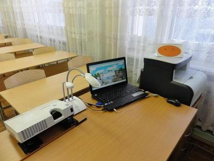 Рабочее место учителя 2011 г.