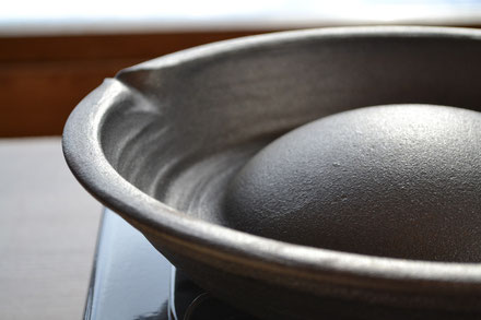 盆賊鍋【ジンギスカン鍋】