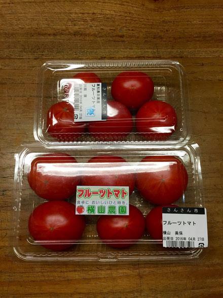 それとトマトまで貰っちゃって♪ 幸ちゃんいつもありがとね~♪