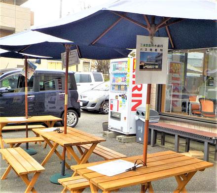 三浦霊園,無料送迎バス,待合所,アクセス