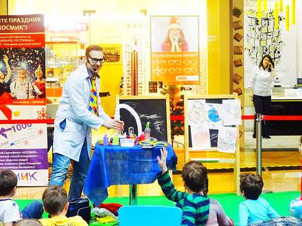 научное шоу на детский день рождения
