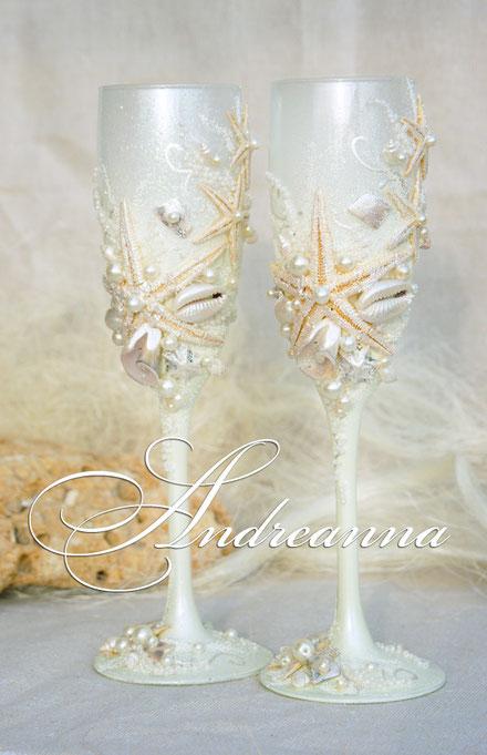 """Свадебные бокалы """"Сокровища морей"""" (на перламутрово-молочном фоне) стоимость 800 грн"""