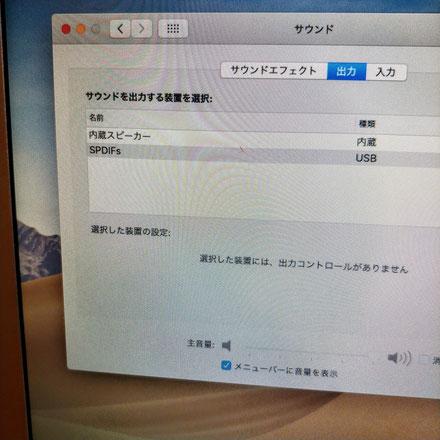 WINにもMACにも対応。最新OSはもちろん、WIN7以降でも問題なく使えるそうだ