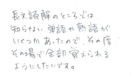 静岡市駿河区 勉強方法学習塾   やるべきこと、宿題など、なんでもそうですが、溜めるといいことはありませんよね。英単語も同じで、わからない単語が増えだしていくると、やばくなるサインです。なので、わからない単語は、積極的にすぐに覚えるようにしていただきたいと思います。これは、漢字も同じですよね。