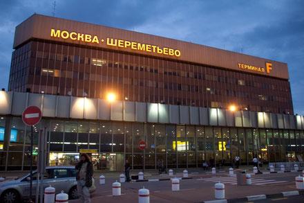 Moscow sheremetyevo Airport International