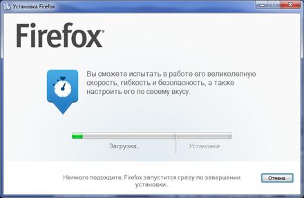 Загрузка браузера Firefox