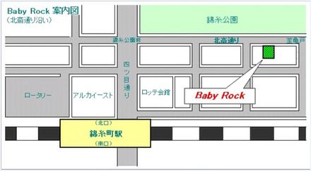 Baby Rock 案内図