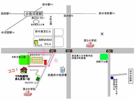 相談室地図