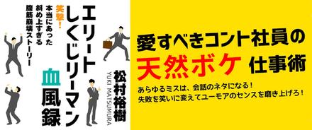 バーチャルオフィスBLOG定年起業 松村裕樹