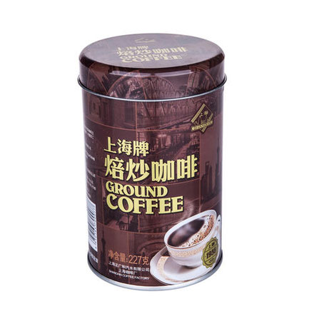 """A """"Shanghai Brand"""" coffee can from the 2000s, source: http://shanghaikafei.spdl.com/"""