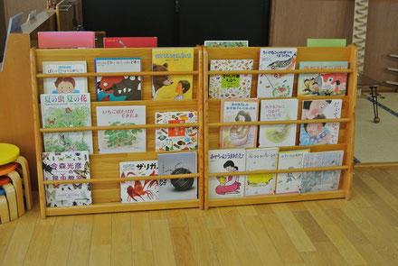 こいのぼり、母の日、子どもたちが大好きな虫に関する本などを選書しました。
