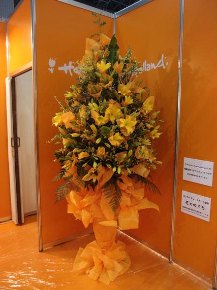 オランダ王国大使館 農務部様のブースにお花を飾らせていただきました♪