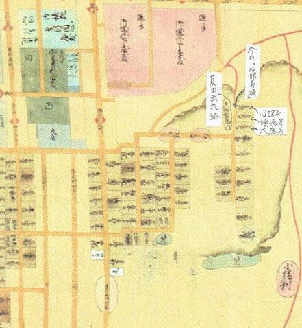 真田丸跡と記された江戸時代の古地図「大坂三郷町絵図」