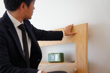 エコ素材としても注目の竹の集積材を使用。