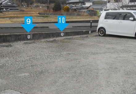 当院の駐車位置は【9】と【10】