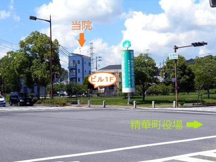 """(4)""""役場前""""交差点から見える青いビル1階が当院です"""