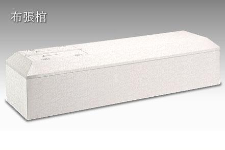 朝霞市民葬のお棺