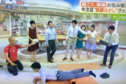 TBSテレビ「あさチャンへの出演」