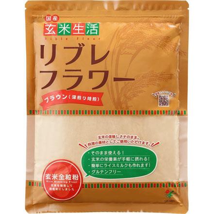 リブレフラワー(ブラウン) 500g  リブレフラワーは、シガリオが独自に開発したホロニックステクノロジー(特殊製法)によって、玄米を高熱焙煎し、25ミクロンという微粒末化していますので、そのまま飲食することが出来ます。 消化がよく、少量(10g~30g)で簡単に、玄米食が出来ます。 お湯、豆乳、牛乳に混ぜて、ヨーグルト、スープやシチューに、パンやクッキー等お菓子つくりに、その他料理の素材として、離乳食から、高齢者の介護食まで幅広く多目的にご利用ください。